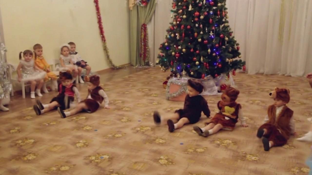 Танцы на новый год для медведей