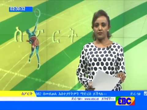 Sport Eve News From EBC May 09 2017