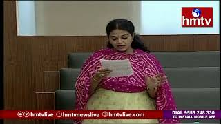 Adireddy Bhavani Speech In AP Assembly | hmtv