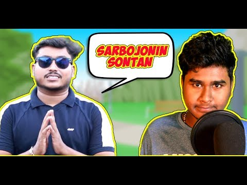 Baba Baba Prank Roast | New Bengali Funny Video 2018 | BongGabbar