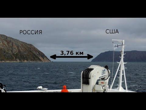 Плоская земля. От России до США