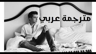 Download lagu Charlie Puth - If You Leave Me Now (feat. Boyz II Men) مترجمة عربي gratis