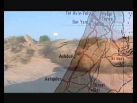 surfing in the Gaza strip