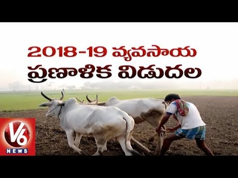 Minister Pocharam Srinivas Reddy Releases Agriculture Annual Plan For 2018-19 | V6 News