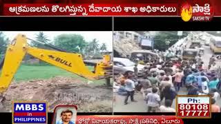 Conflicts Between Temple Endowment And Irregularities Over Temple Land   Tadepalligudem   Sakshi TV