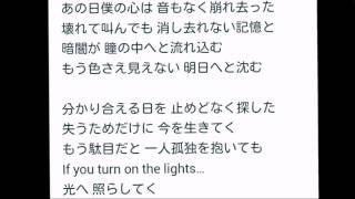 UVERworld/Colors of the Heart【歌ってみた】
