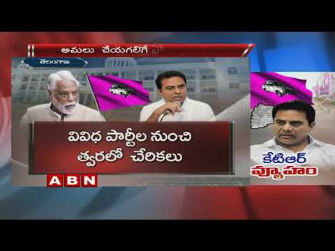TRS Tuning Political Strategy To Win In Early Polls | ABN Telugu