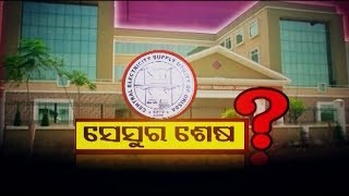 OTV Investigation 12 Dec 2018 | Privatization of CESU
