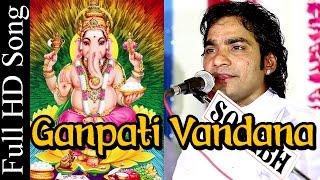 Ganpati Vandana | Mahendra Singh Rathore Live | Rajasthani Bhajan | Gajanand Maharaj Song