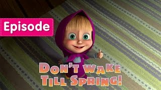 Masha and The Bear - Don't Wake Till Spring (Episode 2)