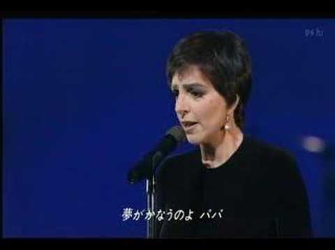 Liza Minnelli Live In Tokyo 6/16
