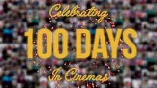 LNB 100 Days | Love Ni Bhavai | Gujarati Film | Sachin Jigar