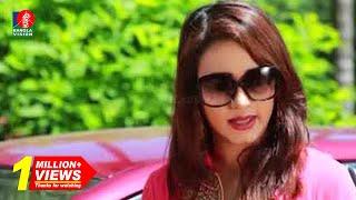 New Bangla Natok | Nodi Chaile Sagor Dibo | Ahona | Emon