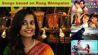 Raag Bhimpalas based songs | Hindi (English subtitles available)