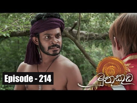 Muthu Kuda | Episode 214 30th November 2017