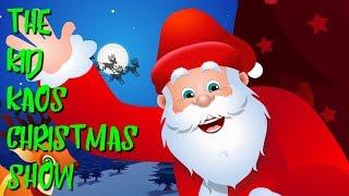 funny christmas 2017   The Kid Kaos Show Christmas Show