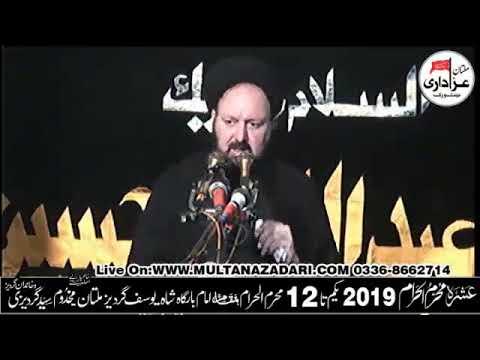 4th Muharram 2019   Maulana Ali Hussain Madni   Imambargah Shahgardaiz Multan