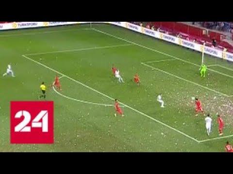 Россияне начали турнир Лиги наций с гостевой победы - Россия 24