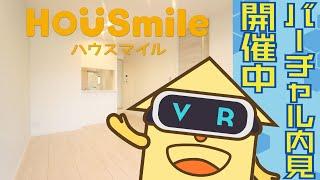 鮎喰町 アパート 2LDKの動画説明