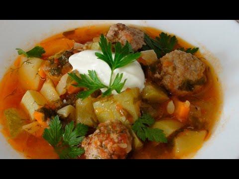 Суп из кабачков с фрикадельками - вкусный и быстрый обед/ужин