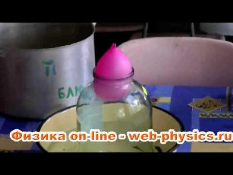 Опыт по физике. Атмосферное давление и воздушный шарик