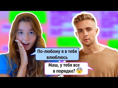 ПРАНК ПЕСНЕЙ над ПАРНЕМ // Егор Крид - Мне Нравится