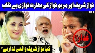 Nawaz Sharif's statement used by India at ICJ against Pakistan | 21 February 2019 | Dunya News