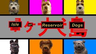 Isle of Reservoir Dogs