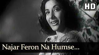 Nazar Feron Na Humse (HD) - Deedar (1951) -  Ashok Kumar - Dilip Kumar - Nargis - Nimmi