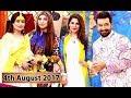 Salam Zindagi With Faysal Qureshi Guest: Sadia Imam & Kiran Khan - 4th August 2017