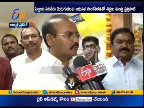 Controller Office Inaugurated | by Minister Prathipati | at Kanuru | Vijayawada