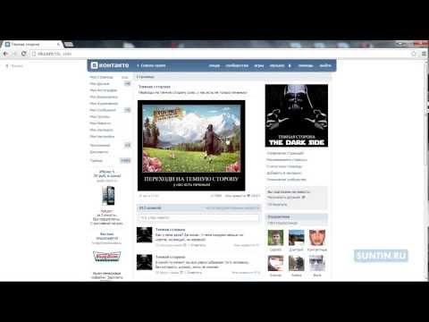 Как создать pages вконтакте