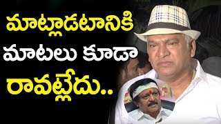 Actor Rajendra Prasad About His Bonding With Director Kodi Ramakrishna | Tollywood News | TTM