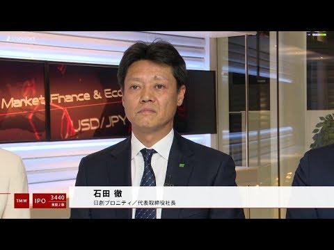 日創プロニティ[3440]東証2部 IPO