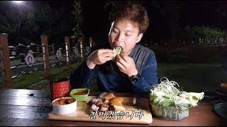 고독한 미식가 - 삼겹살 먹방 울산 대왕암 캠핑장 Camping
