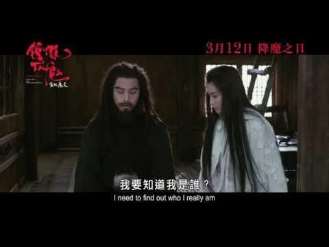 鍾馗伏魔:雪妖魔靈 (2D 版) (Zhong Kui: Snow Girl and The Dark Crystal)電影預告