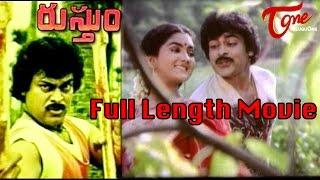 Rustum || Full Length Telugu Movie || Chiranjeevi, Urvashi