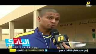 لاعبين نادي النصر قبل السفر لإيران لملاقاة بيروزي