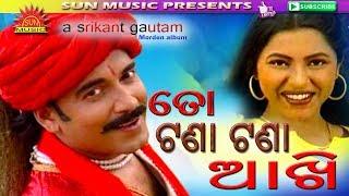 Tora Tana Tana Akhi Srikant Gautam Modern Hits Sun Music Album Hits  Super Hit Video Song