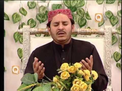 URDU NAAT(Meray Aaqa Aao)SHAHBAZ QAMAR FAREEDI IN QTV.BY Visaal...
