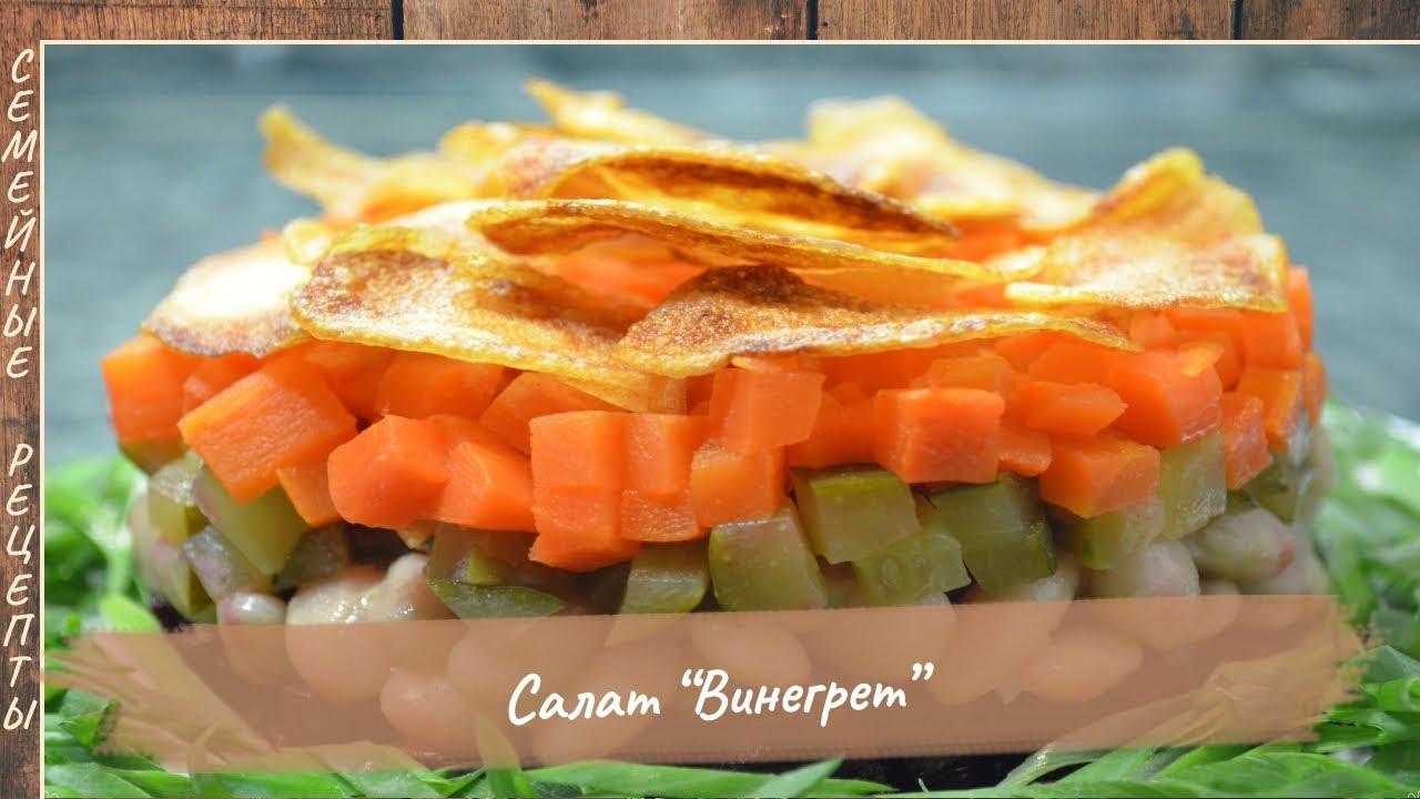 Вкусные новые рецепты салатов на праздник с