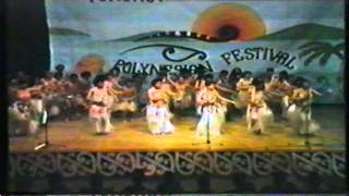 Tokoroa Intermediate School Polynesian Club, (Cook Islands) 1986  (Part 2)