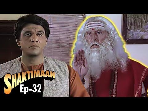 Shaktimaan - Episode 32 video