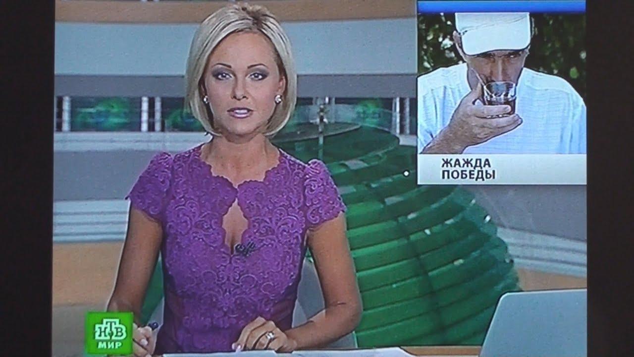 Телеведущие нтв женщины фото 2 фотография