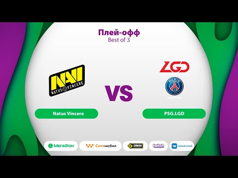 Natus Vincere vs PSG.LGD , MegaFon Winter Clash, bo3, game 2 [GodHunt & Casper]