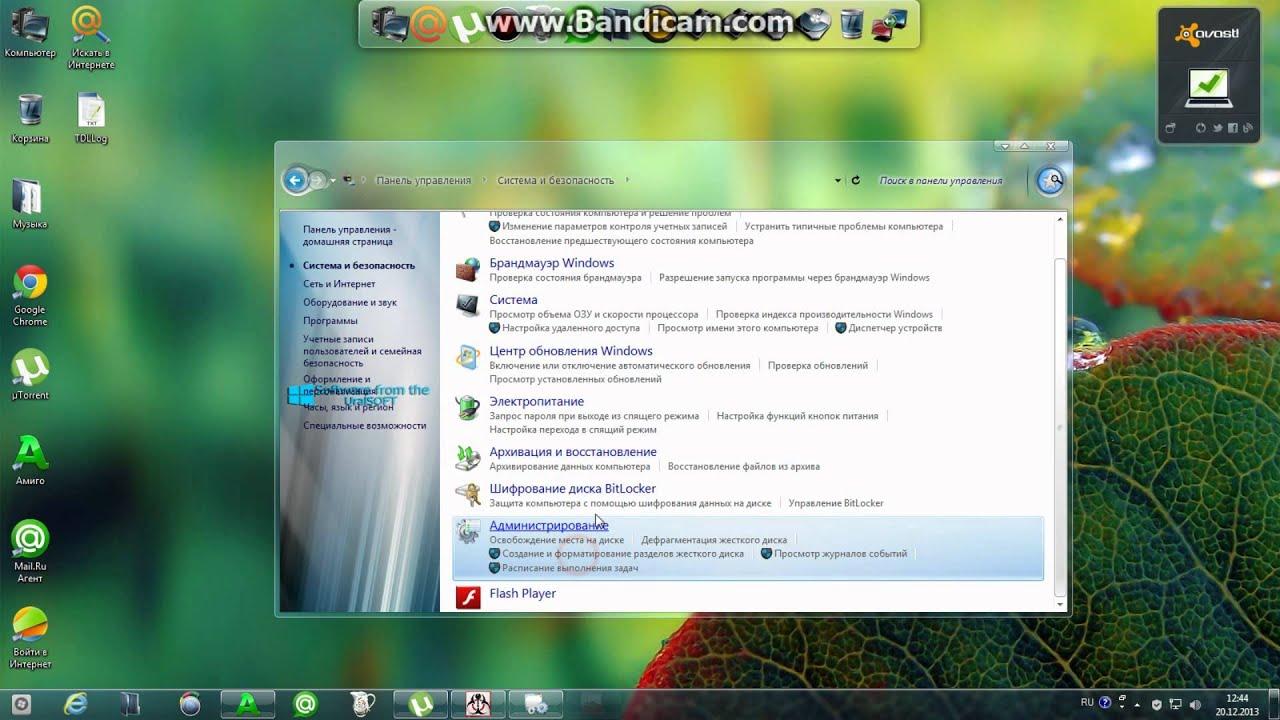 Как выполнить дефрагментацию диска на Windows 8 28