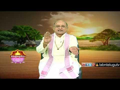 Garikapati Narasimha Rao | Nava Jeevana Vedam | Full Episode 1395 | ABN Telugu