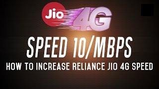 How To Increase Jio 4G Speed 100% Working 👍