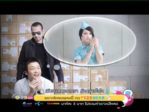 Maria Ozawa Miyabi Mv In Thailand Pod-hak By Pang Nakarin Kingsak.flv video