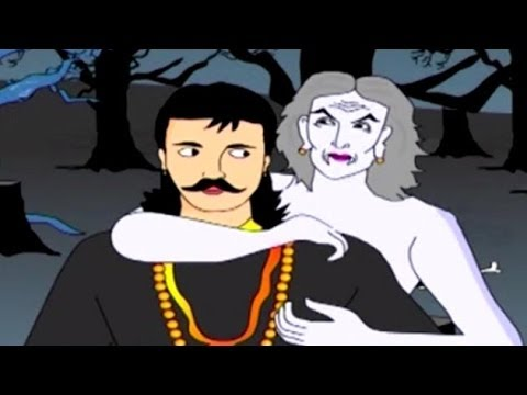 Vikram Betal | Animated Movie For Kids In Hindi video